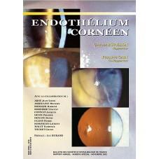 Endothélium Cornéen